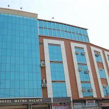 Hotel Metro Palace in Bikaner