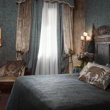 Hotel Metropole in Venice