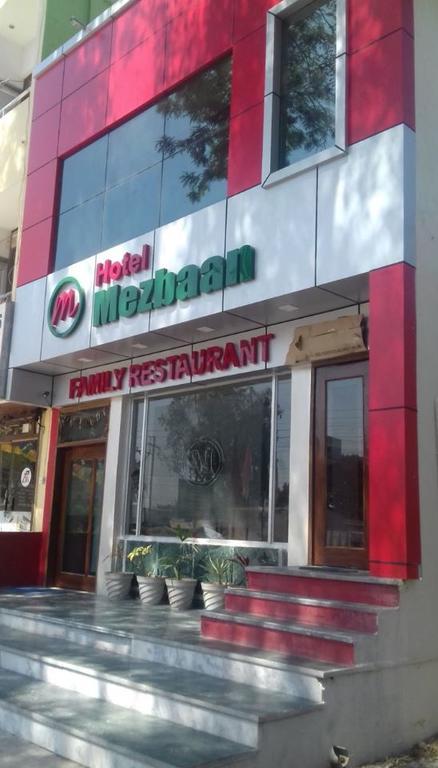 Hotel Mezbaan in Paonta Sahib