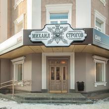 Hotel Mikhail Strogov in Irkutsk
