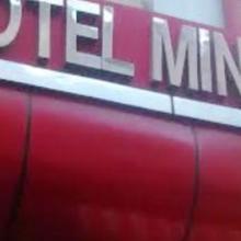 Hotel Minar in Adhyatmik Nagar