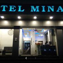 Hotel Minaxi in Chittorgarh