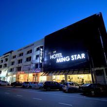 Hotel Ming Star in Kuala Terengganu
