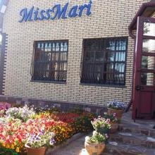 Hotel Miss Mari in Qaraghandy