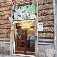 Hotel Modena in Genova
