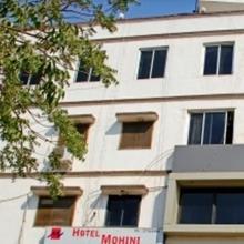 Hotel Mohini in Gandhinagar