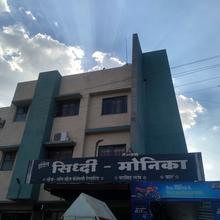 Hotel Monika - Siddhi in Valha