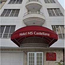 Hotel MS Castellana in Cali