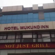 Hotel Mukund Inn in Sanand