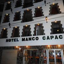 Hotel Museo Manco Capac in Cusco