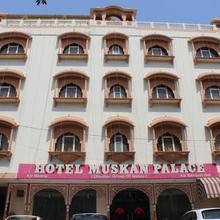 Hotel Muskan Palace in Jaipur