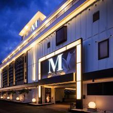 Hotel Myth M (adult Only) in Osaka