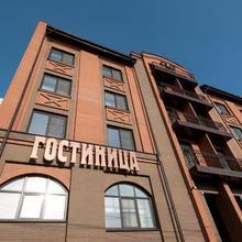 Hotel N in Novosibirsk