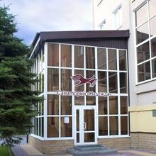 Hotel Nadezhda in Gnilovskaya