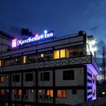 Hotel Nahar Manchester Inn in Coimbatore