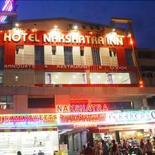 Hotel Nakshatra Inn in Hyderabad