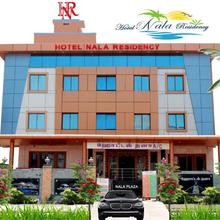 Hotel Nala Residency in Thiruvannamalai