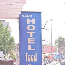 Hotel Nand Tourist in Bharatpur