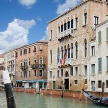 Hotel Nani Mocenigo Palace in Venice