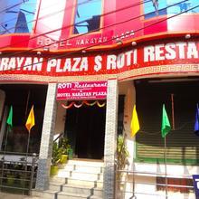 Hotel Narayan Plaza in Jasidih
