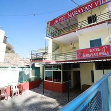 Hotel Narayan Villa in Mount Abu