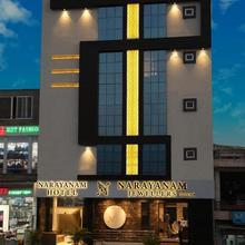 Hotel Narayanam in Kota