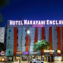 Hotel Narayani Enclave in Kolkata