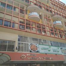 Hotel Navaratna Upendra in Vellanad