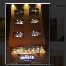 Hotel Navkar Residency in Bhuj