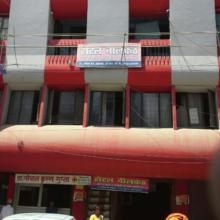 Hotel Neelkanth in Chaukhandi
