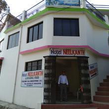 Hotel Neelkanth in Kausani