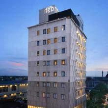 Hotel Neo Gajah Mada Pontianak By Aston in Pontianak
