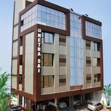 Hotel Netra Sai in Shirdi