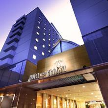 Hotel New Hankyu Osaka in Osaka