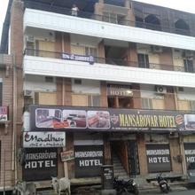 Hotel New Mansarovar in Balotra