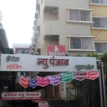 Hotel New Punjab in Nashik