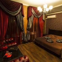 Hotel Nicole in Yasenevo
