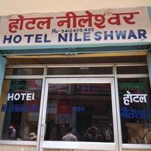 Hotel Nileshwar in Binsar