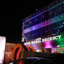 Hotel Noor Mahal Regency in Sirhind