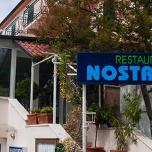 Hotel Nostromo in Koromani