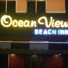 Hotel Ocean View Beach Inn in Digha