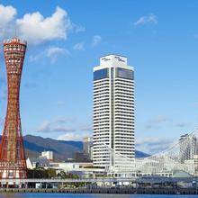 Hotel Okura Kobe in Kobe