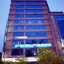 Hotel Olio Dream Heaven in Dhaka