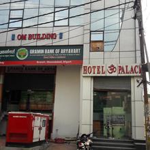 Hotel Om Palace in Aligarh