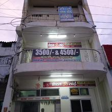 Hotel Om Sai in Amgaon
