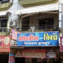 Hotel Omkar Palace in Trimbakeshwar