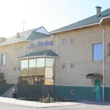 Hotel Сomplex Ak-zhaik in Karagandy