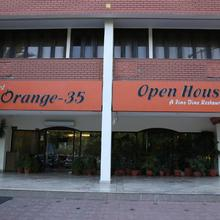 Hotel Orange 35 in Chandigarh