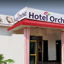 Hotel Orchid Annex Bodh Gaya in Bodh Gaya