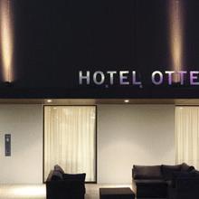 Hotel Otterbach in Sersheim
